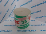 Бумага туалетная «Мякишко нова 35»