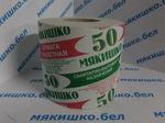 Бумага туалетная «Мякишко 50» на втулке