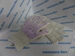 Перчатки трикотажная с ПВХ покрытием «Точка» . Цвет: белый   10 класс вязки