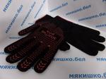 Перчатки трикотажная модель «ЛАЙТ», с ПВХ покрытием «Точка» из 5-ти нитей. Цвет: черный   7 класс вязки ( х/б-70%; п/э-30%)